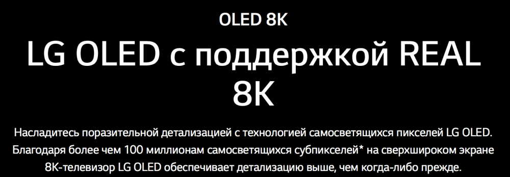 lg oled88zx9