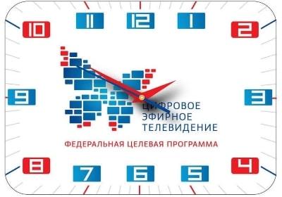 Aktivnaya-komnatnaya-antenna